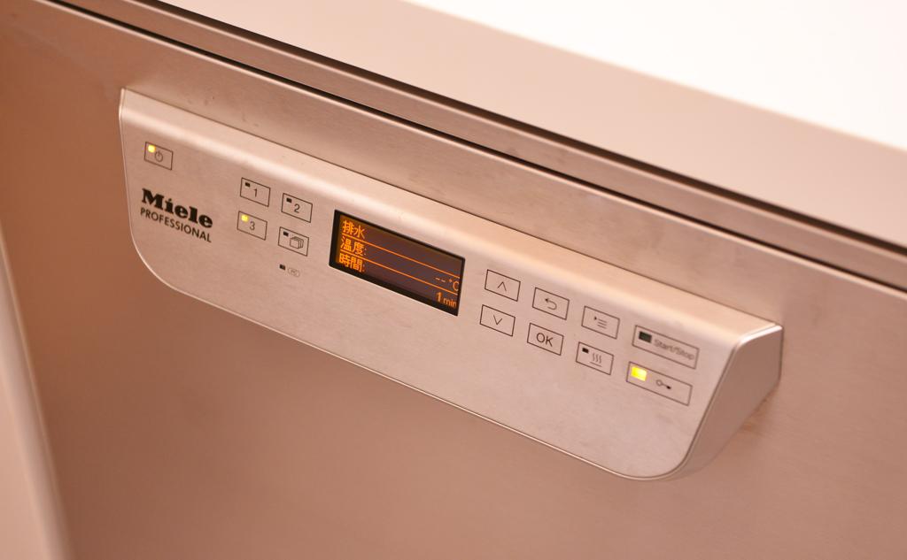 器具洗浄/除菌システム